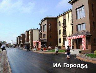 новомарусино новосибирск фото