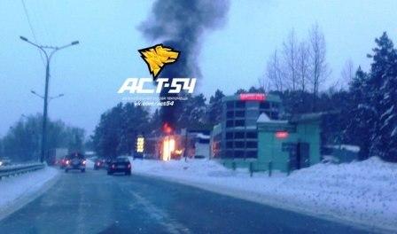 В Новосибирске произошло возгорание бензовоза