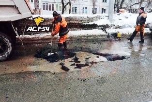 В Новосибирске начали ямочный ремонт дорожного полотна